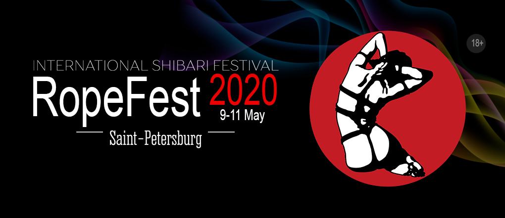 RopeFest фестиваль шибари