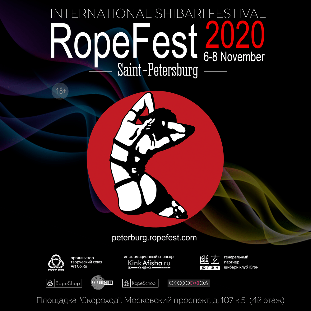 2020_afisha_ropefest_1x1