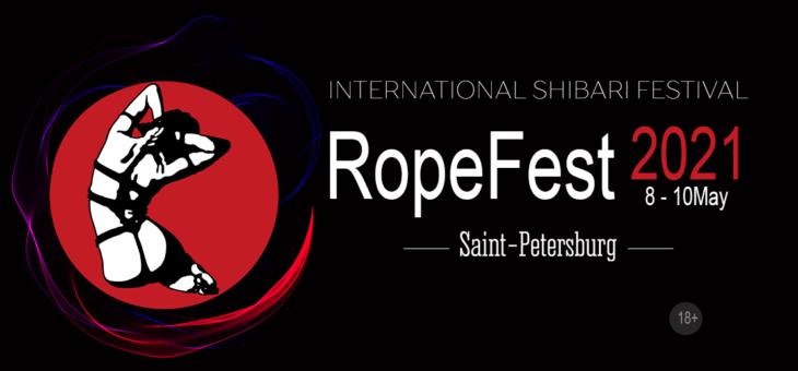 Билеты на RopeFest Peterburg 2021